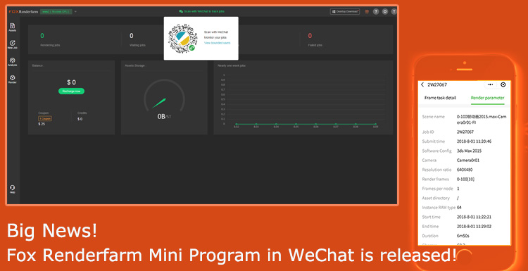 Tutorial: Fox Renderfarm Mini Program in WeChat