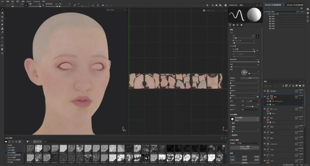 How to Make Realistic Characters in ZBrush and Maya -12
