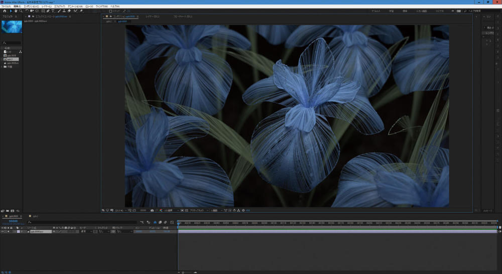 3ds Max Tutorials CG Production Process of The Iris Flower
