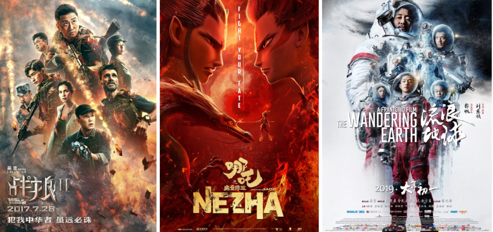 Chinese's TOP 3 film