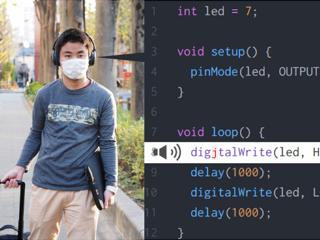 ながらデバッグマスク:口の表情を入力としてソースコードの読み上げと バグの検出・記録が可能な仕組みの装着イメージ