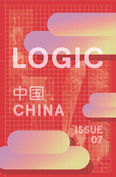 china-cover
