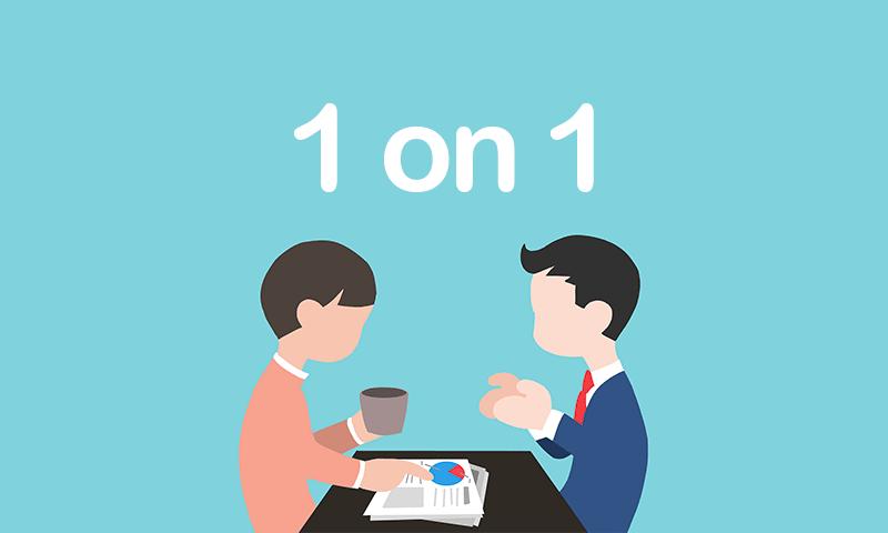 1on1とは?】1on1を実施するメリットと効果、目的、評価面談との違いについて   FromsBlog