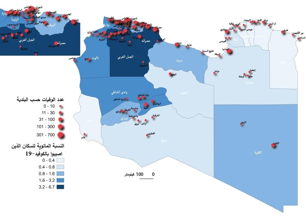 التوزيع الجغرافي لحالات كوفيد-19 اعتباراً من نيسان/أبريل 2021 (مكتب الأمم المتحدة لتنسيق الشؤون الإنسانية)
