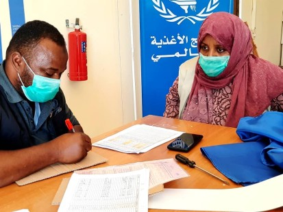 Photo credit: Hamida Alsanousi (courtesy of WFP)