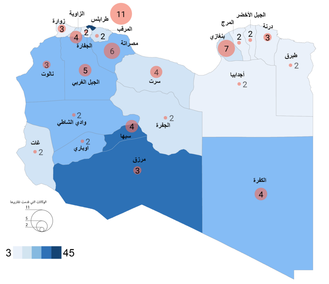 خريطة تبين مواقع الوكالات التي تبلغ عن قيود في الوصول (مكتب تنسيق الشؤون الإنسانية)