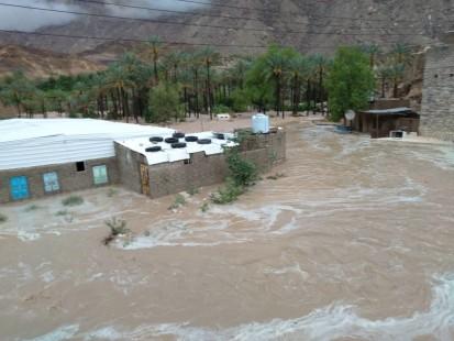 Hajr, Hadramaut ©Hadramaut Metereology Early Warning Team/June 2020