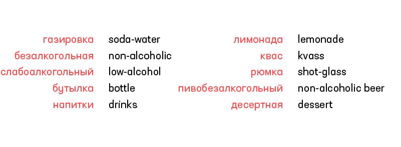 Primer | Russian Natural Language Processing