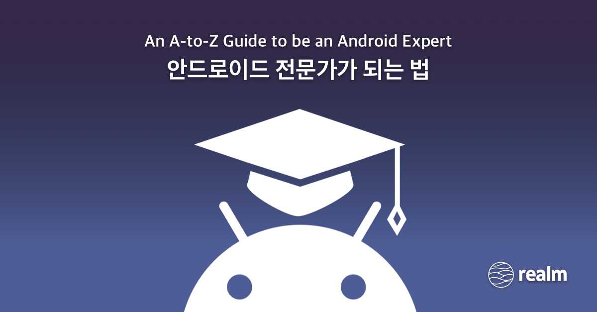 android-expert-fb