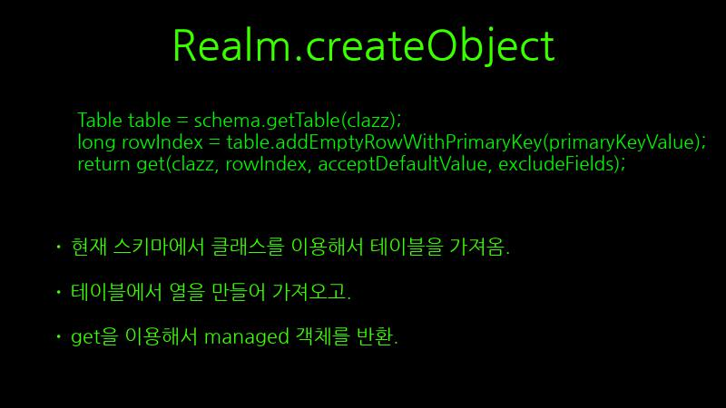 anatomy-realm-create-object