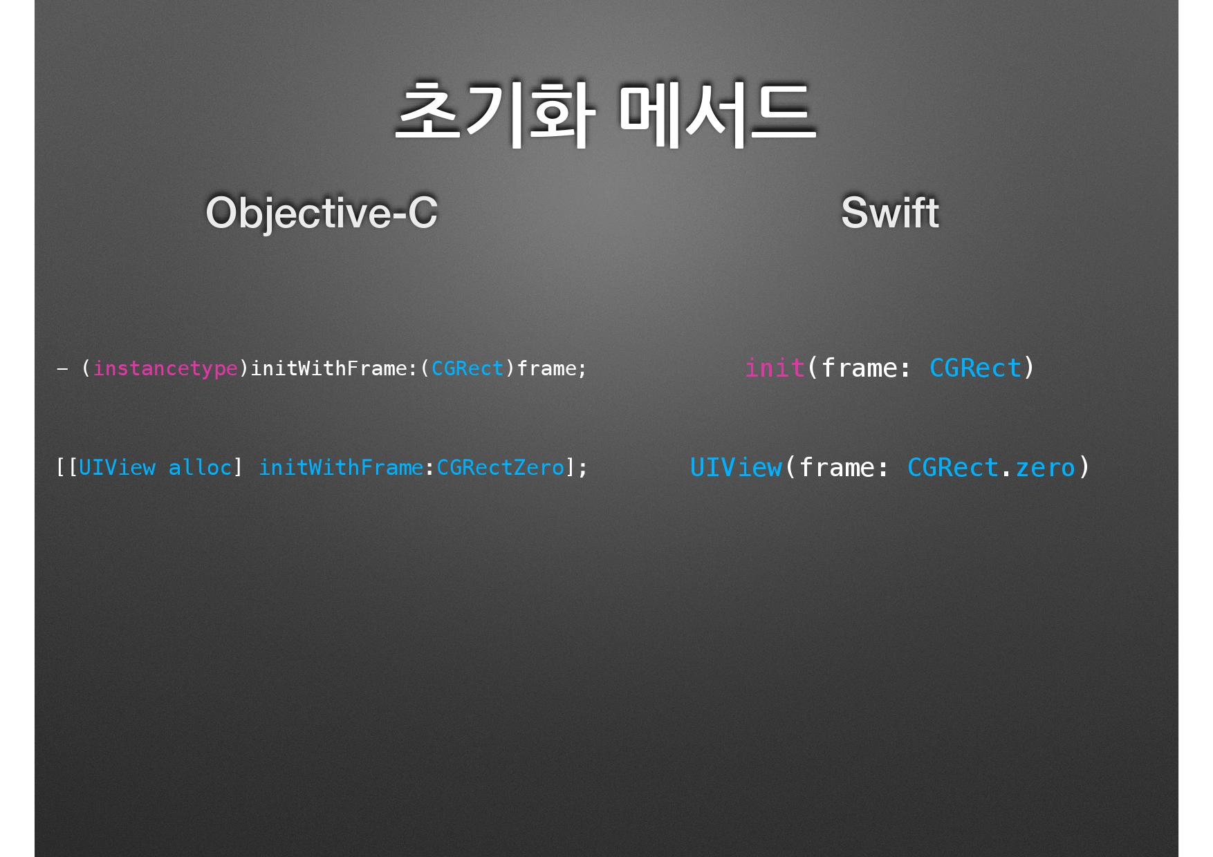 toSwift-init