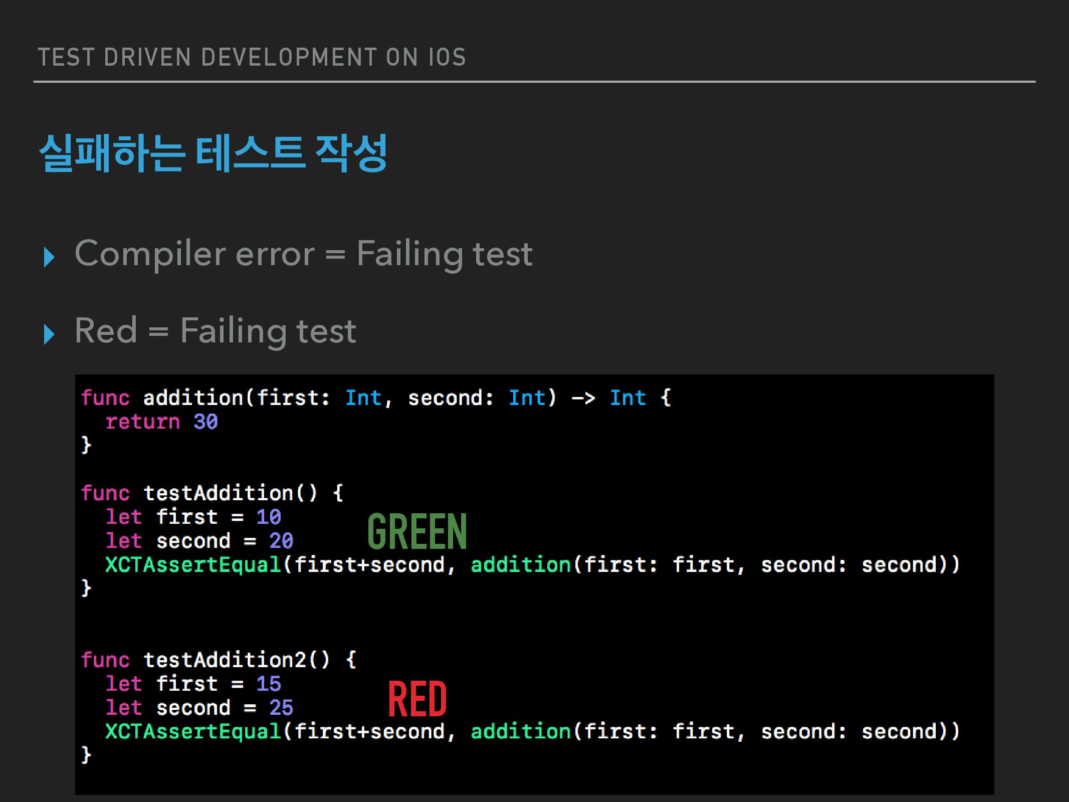 ios-tdd-failing-test-2