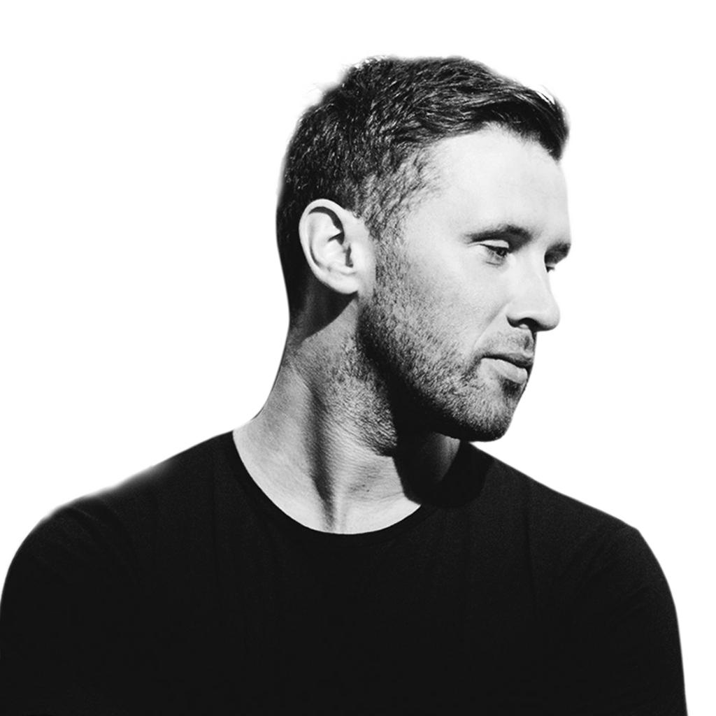 Danny Howard (DJ & Producer)