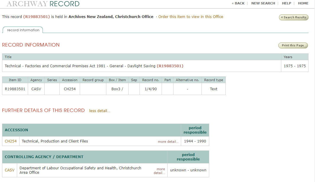 Screenshot of expanded record listing