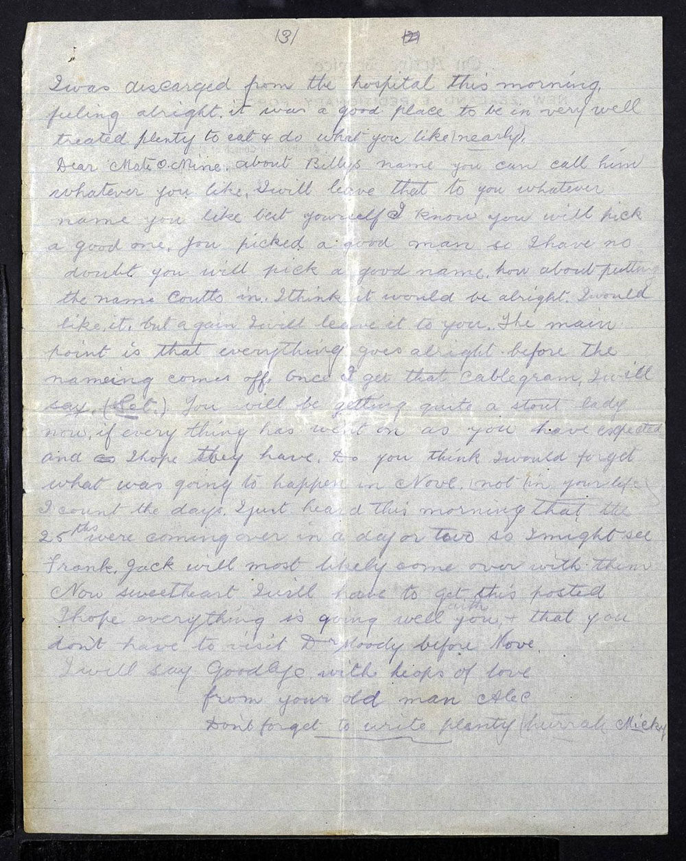 Alexander Mee's letters to Jessie - 8 August 1917 - Page 3