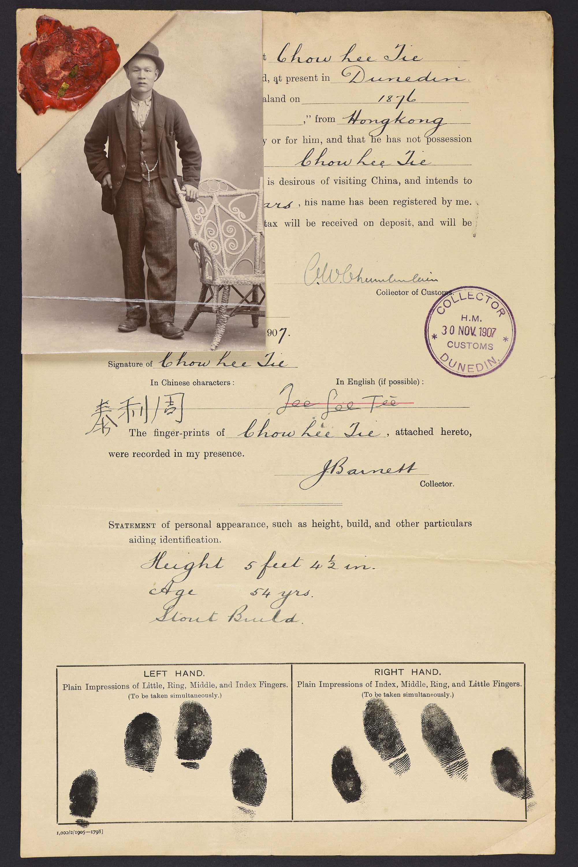 Sepia photo of a standing Chinese man attached to his immigration record