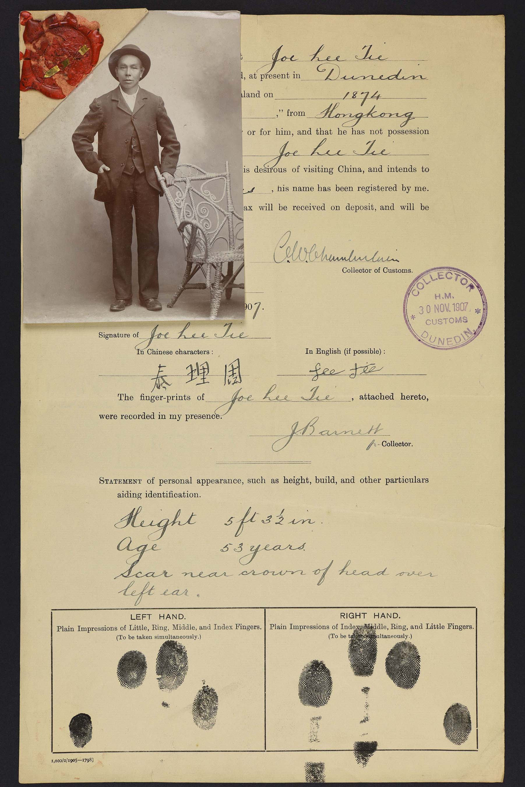 Sepia photo of a standing Chinese man attached to his immigration papers.