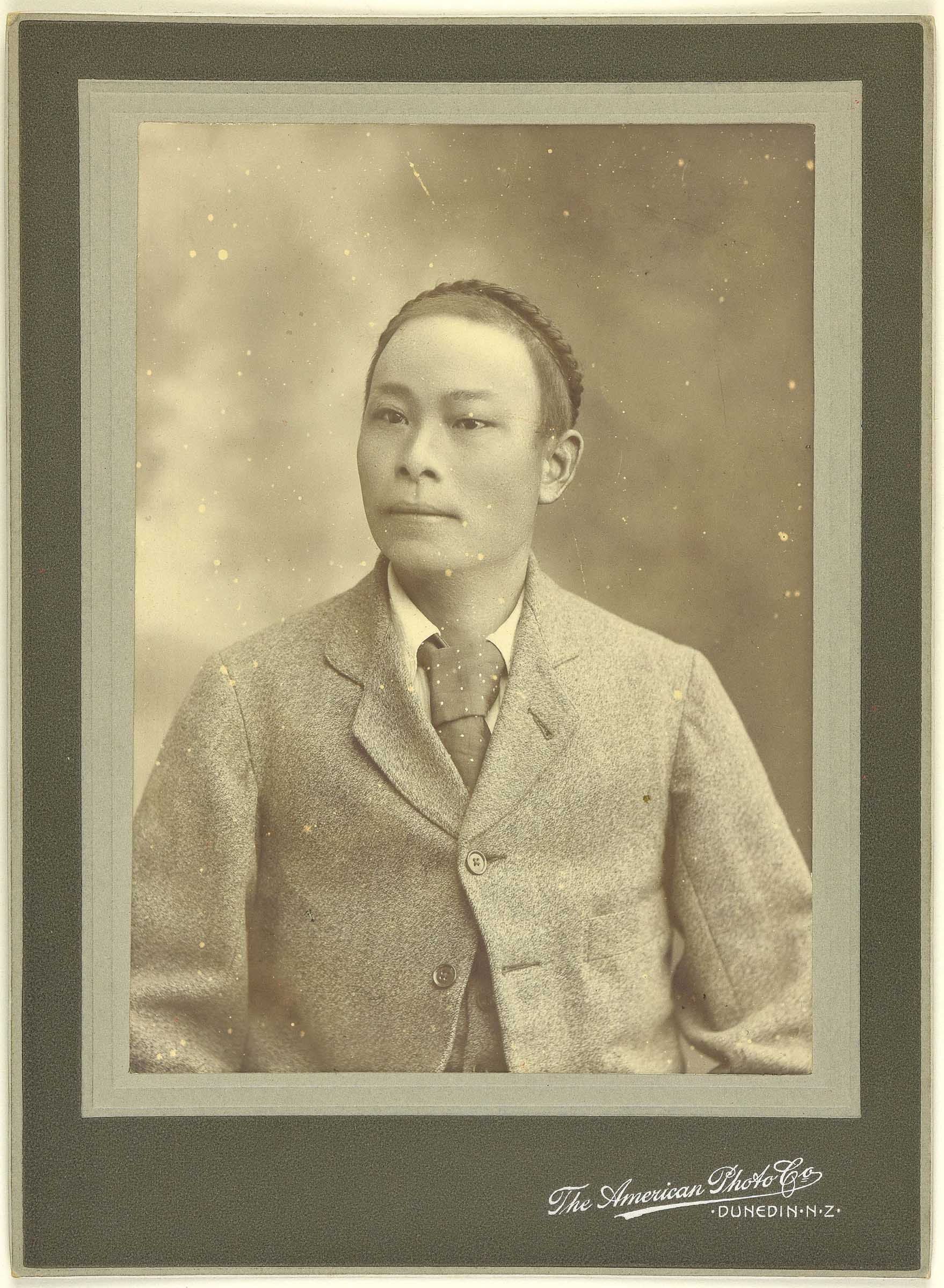 Sepia photo portrait of a Chinese man