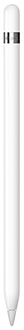 White Apple Pencil (1st Generation) Front