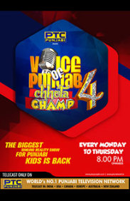 Voice of Punjab on TELUS Pik TV