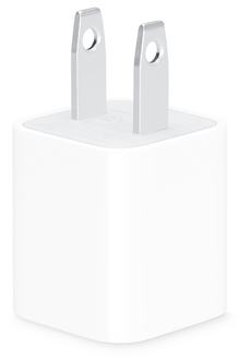 White Apple 5W USB-A Power Adapter Side View