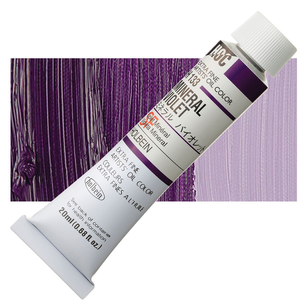 Holbein Artists Oil Paints and Sets