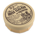 The Masters Brush Cleaner and Preserver - Studio Cake, 2-5/8 oz
