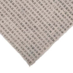 Korean Hanja Script Paper - Black/Gray, 25'' x 37'', Single Sheet