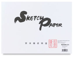 Japanese Sketch Paper, 48 Sheet Pad