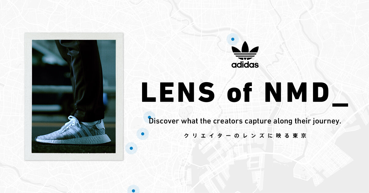 LENS of NMD_ クリエイターのレンズに映る東京