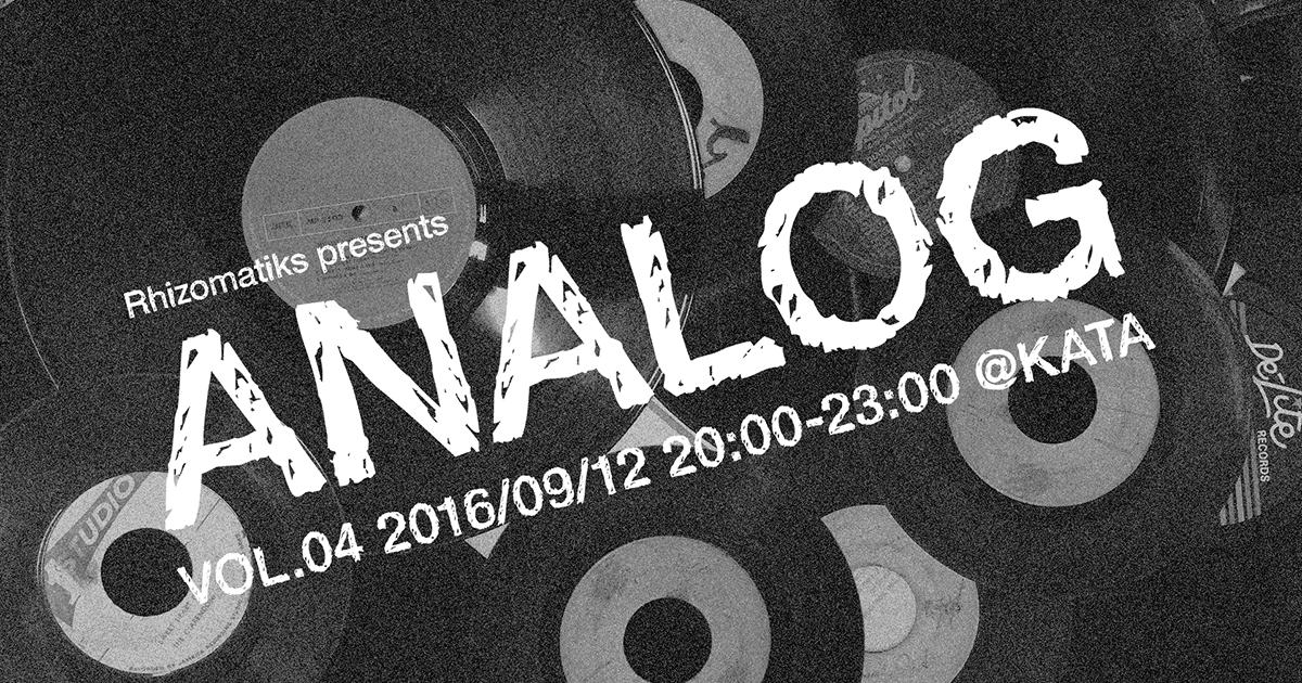 「ANALOG #04」