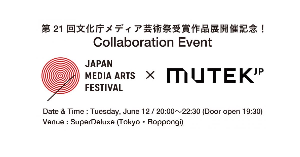 "Tetsuya Kurotaki (Rhizomatiks Research) will DJ at ""Media Arts Festival by Agency for Cultural Affairs × http://MUTEK.JP""."