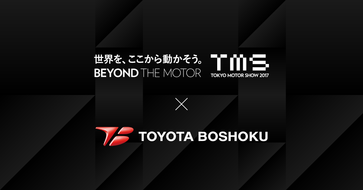 "TOYOTA BOSHOKU | Direction of Concept Model ""VODY"""