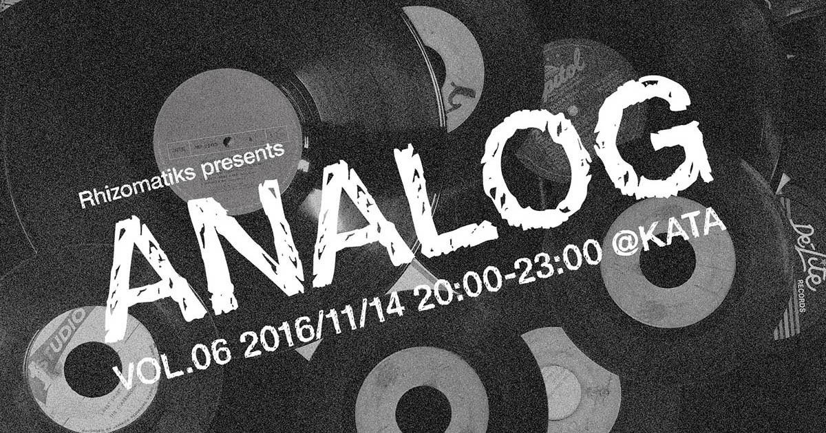 ANALOG #06