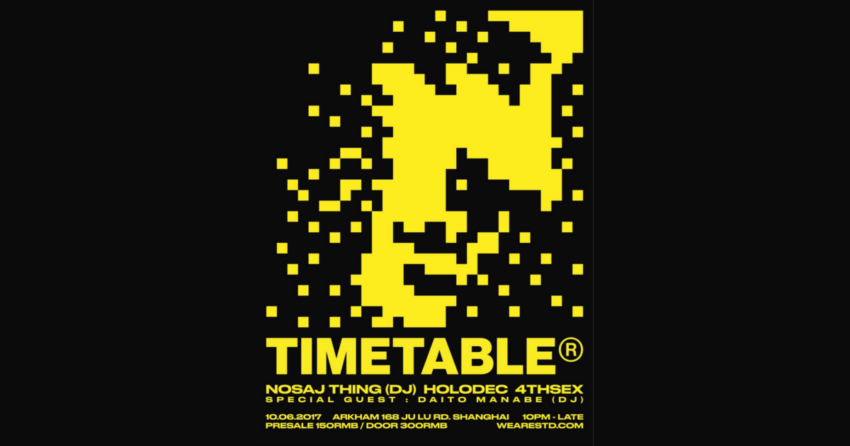 INNERSECT 2017 Afterparty by Timetable® | Daito Manabe