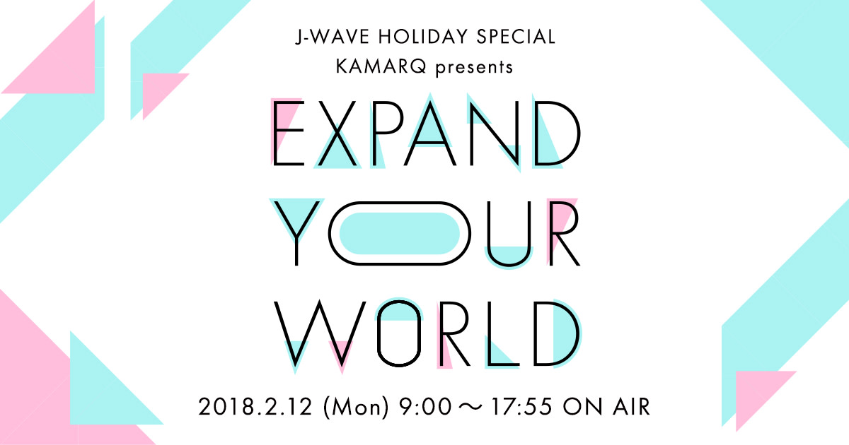 Daito Manabe will appear on J-WAVE KAMARQ presents EXPAND YOUR WORLD.