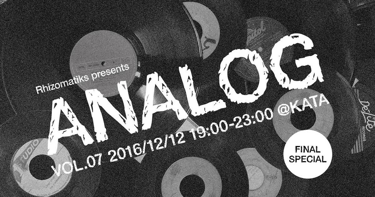 ANALOG #07