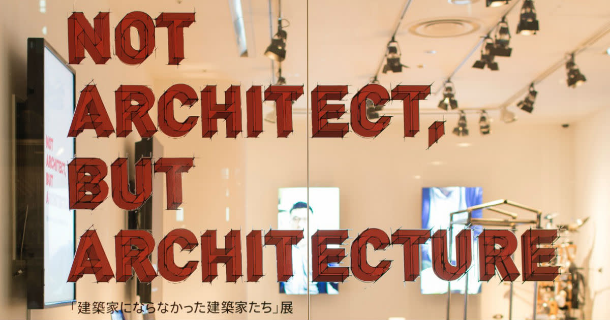 """NOT ARCHITECT, BUT ARCHITECTURE"" Exhibition"