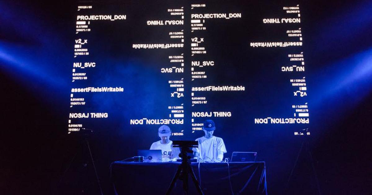 Nosaj Thing x Daito Manabe - Live at Sónar Barcelona