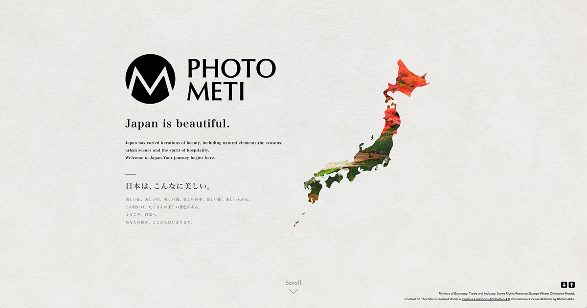 経済産業省 - PHOTO METI PROJECT