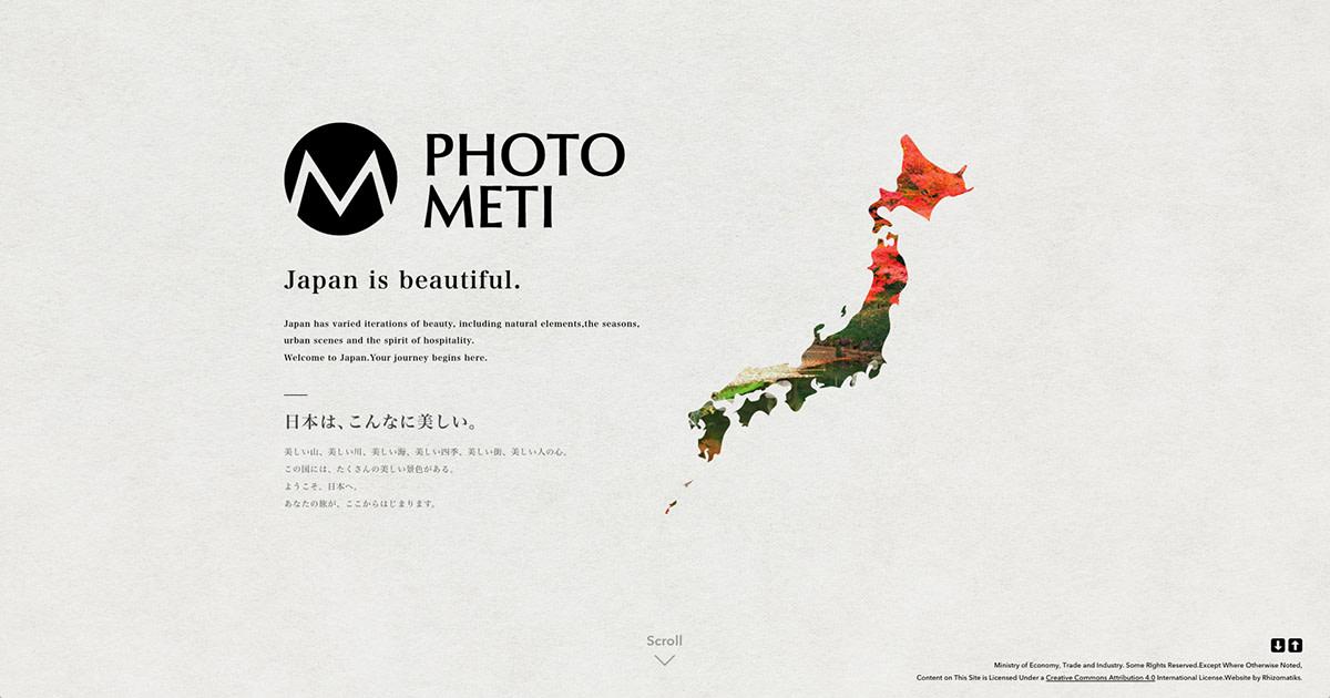 経済産業省 - PHOTO METI PROJECT