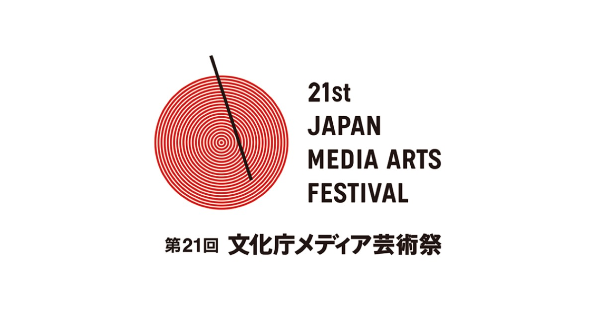 "Motoi Ishibashi & Tomoyo Obata will appear at Media Arts Festival Symposium ""Opening the World"" by the Media Art""."