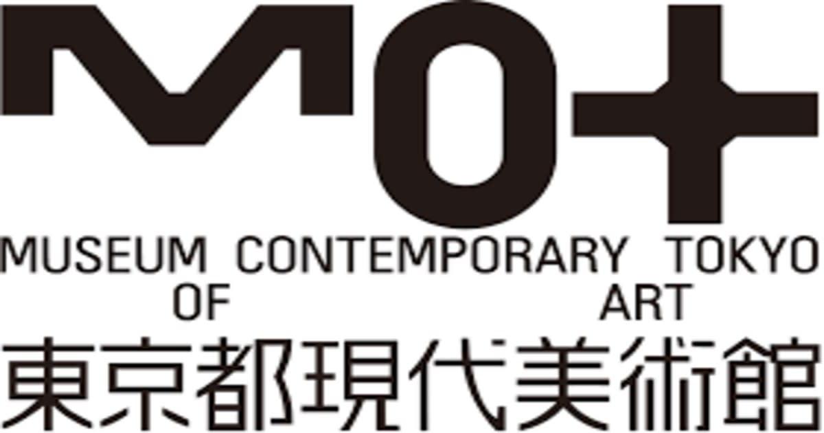 展覧会情報|東京都現代美術館にて「ライゾマティクス展」開催決定