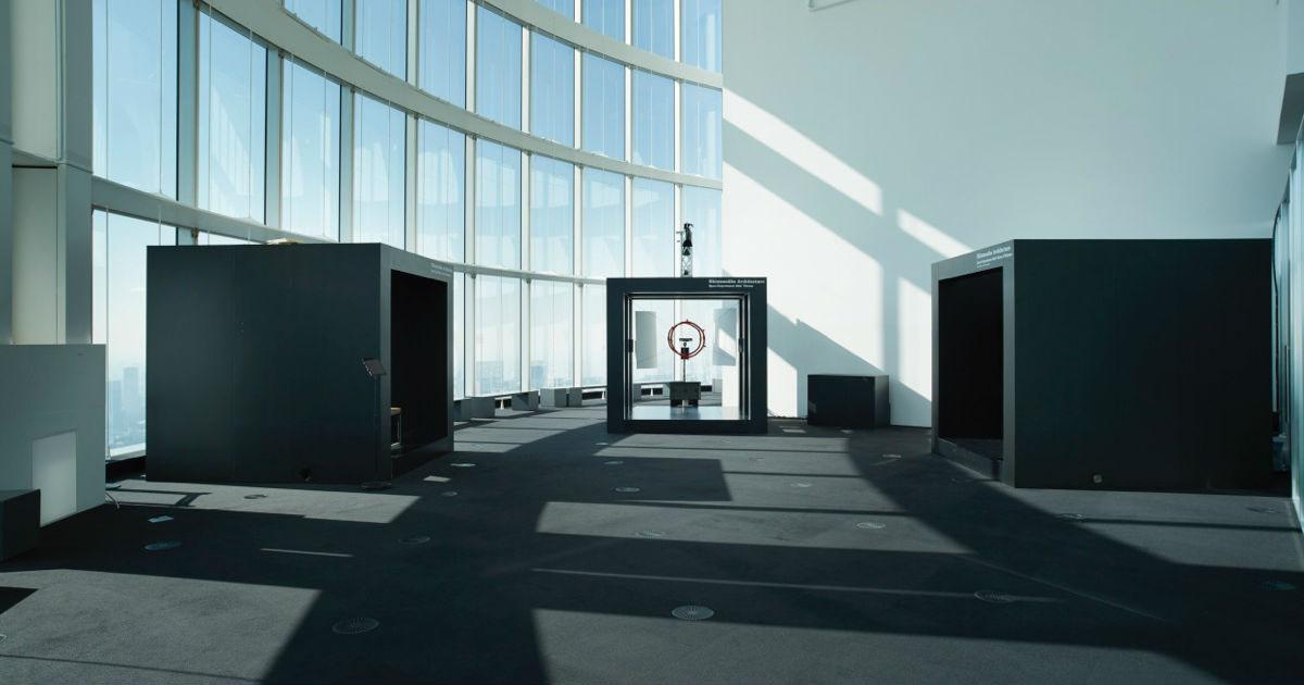 Rhizomatiks Architecture - Media Ambition Tokyo 2016 SPACE EXPERIMENT