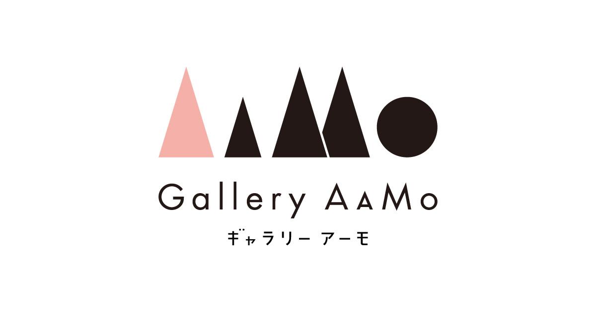 「Gallery AaMo」