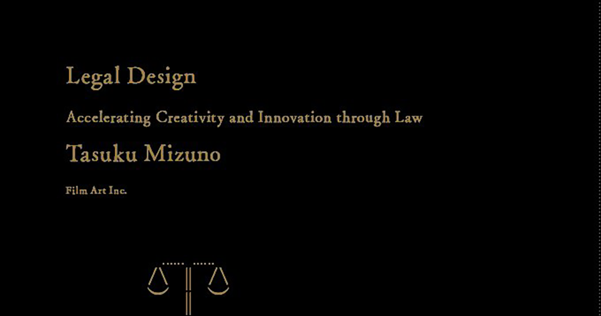"""Legal Design"" book talk event"