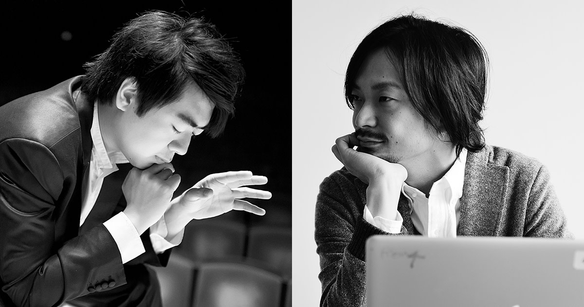 "The performance of ""Lang Lang × Daito Manabe with Rhizomatiks Research"" was canceled."