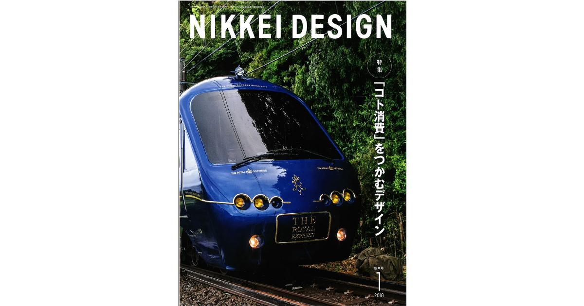 Architectual Thinging | Seiichi Saito × Akihiro Nishizawa