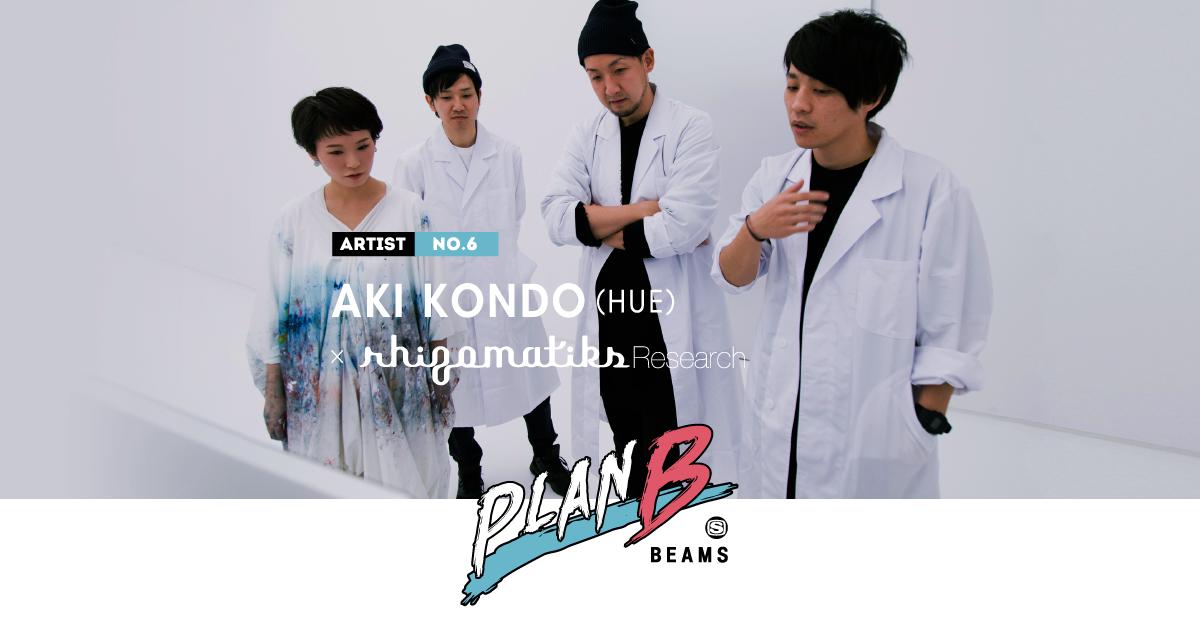 「PLAN B」