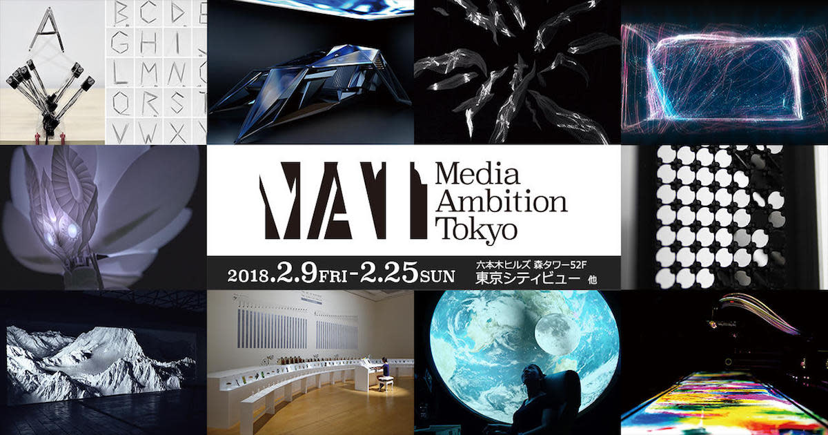"Seiichi Saito will hold a talk session with Joanie Lemercier at ""MAT Talk""."